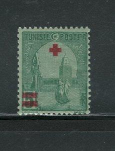 TUNISIA 1916 RED CROSS MNH #B2
