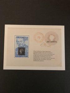 Mauritius 1979 #487, MNH SCV $1.75