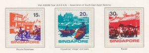 SINGAPORE, 1971 ASEAN Year set 5, mnh.