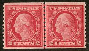 US Scott #455LP Mint, VF, NH