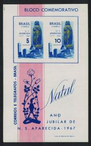 Brazil Our Lady of the Apparition MS SG#MS1188 MI#Block 23 SC#1060a