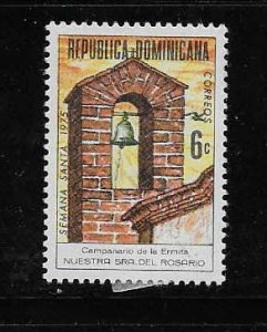DOMINICAN REPUBLIC STAMP MNH # OCTUX15