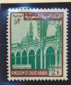 Saudi Arabia Stamp Scott #504, Mint Never Hinged - Free U.S. Shipping, Free W...