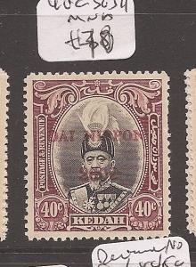 Malaya Jap Oc Kedah SG J1 MNH (8awh)
