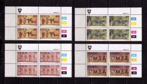 VENDA RSA Sc# 68 - 71 MNH FVF 4 x Block4 History of Writing