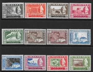 MALAYA PERLIS SG29/40 1957-62 DEFINITIVE SET MTD MINT