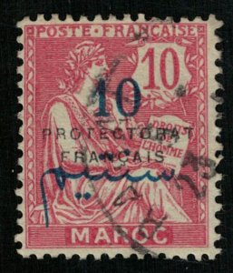 France, 10, 1914-1917, French, Post in Morocco (3311-Т)
