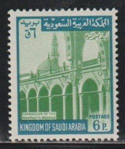 Saudi Arabia SC 508a Mint Never Hinged