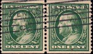 U.S. 352 Used VF PAIR (102318)