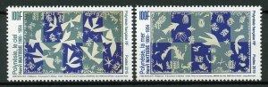 French Polynesia Art Stamps 2019 MNH Henri Matisse The Sky Birds Sea 1v Set