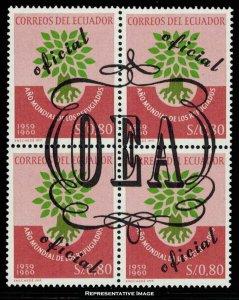 Ecuador Scott O205 Mint never hinged.