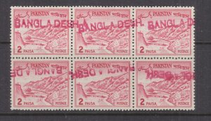 BANGLADESH,1971 English  overprint in Red, 2p., block of 6, 3 inverted, mnh.