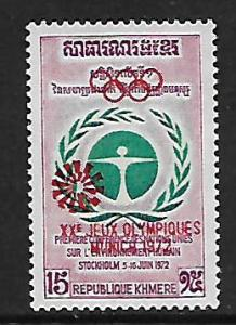 CAMBODIA  305 MINT HINGED OLYMPIC GAMES ISSUE