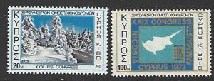 Cyprus #394-395 MNH Set of 2
