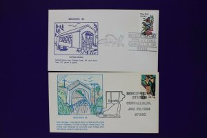 BENCOPEX show cachet lot philatelic souvenir cover Corvallis Oregon OR 1983-1984