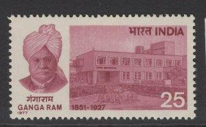 INDIA SG856 1977 SIR GANGA RAM(SOCIAL REFORMER) MNH