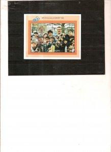 50th Anniversary of UNICEF Guyana  1996y Block