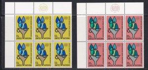 United Nations -New York #  283-284, Inscription Blocks of Six,  NH, 1/3 Cat.