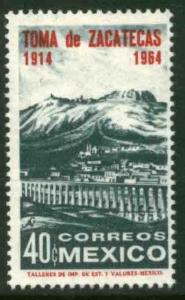 MEXICO 958, 50th ANNIVERSARY OF THE BATTLE OF ZACATECAS. MINT, NH. VF.