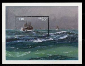 MALDIVE ISLANDS QEII SG MS1416, 1990 18r atlantic convoy mini sheet, NH MINT.