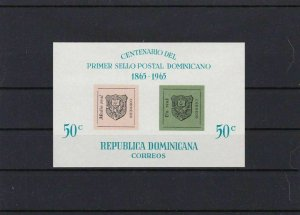 DOMINICA 1965  UNMOUNTED MINT IMPERF STAMPS SHEET .REF R 1376
