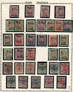 IRAN/PERSIA: Used & Overprints - Ex-Old Time Collection - Album Page (40271)