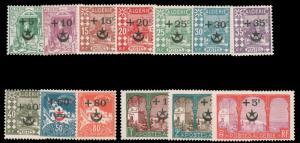 ALGERIA #B1-B13 MNH 1927 SEMI-POSTAL SURCHARGE SET CV$260