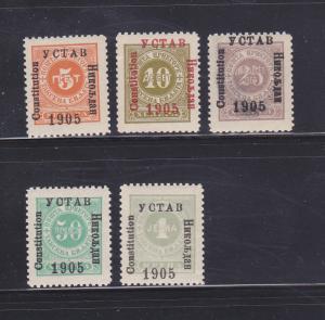 Montenegro J14-J18 Set MNH Postage Due Stamps (A)