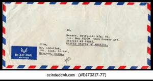 BURMA - AIR MAIL envelope to U.S.A. with STAMPS