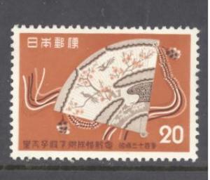 Japan 669 mint hinged (RS)