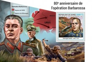 GUINEA - 2021 - Operation Barbarossa - Perf Souv Sheet -Mint Never Hinged