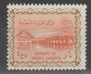 Saudi Arabia #259 F-VF Unused CV $22.50 (C1060)