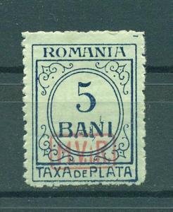 Romania German Occupation sc# 3NJ3 mhr cat value $8.00