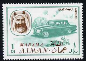 Manama 1967 Car 1R opt\'d on Ajman from Transport set unm...