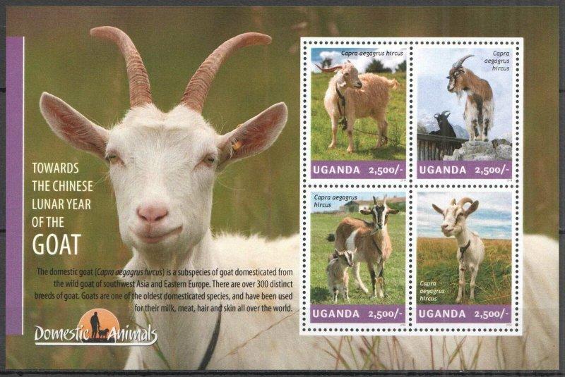UG010 2014 UGANDA YEAR OF THE GOAT FAUNA DOMESTIC ANIMALS #3295-3298 MNH