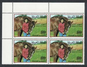 Morocco Horses Horse Week Corner Block of 4 SG#747