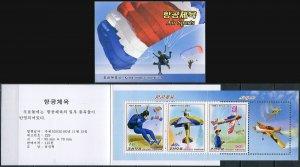 Korea 2016. Air Sports (MNH OG) StampPack