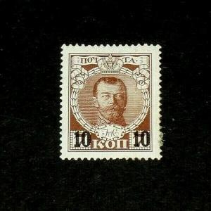 RUSSIA #110, 1916, ROMANOV, NICHOLAS II, 10k, SINGLE, MH, NICE! LQQK!