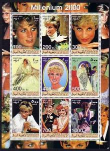 Somaliland, 2001 Cinderella issue. Lady Diana on a sheet of 9.