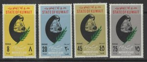 KUWAIT SG180/3 1963 MOTHER'S DAY MTD MINT