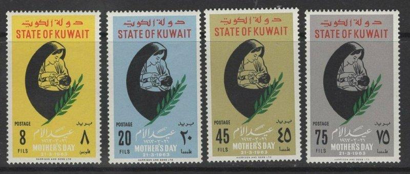 KUWAIT SG180/3 1963 MOTHER'S DAY MNH