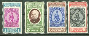Paraguay # 378-81 World Stamp Centenary (4) Unused VLH