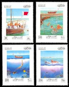 Bahrain 1996 Scott #468-471 Mint Never Hinged