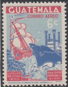 Guatemala, Sc C231, MH, 1959, Merchant Fleet