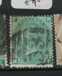Great Britain SG 117 Pl 7 Item Two VFU (7dvn)