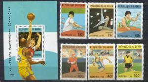Benin 857-63 MNH Olymphilex SCV8.55