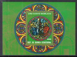 Equatorial Guinea 7526 Easter Souvenir Sheet MNH VF