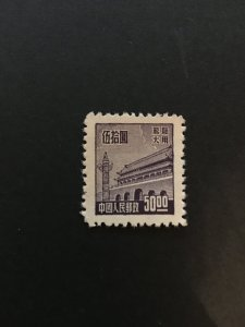 china liberated area LVDA stamp, water print, rare, north east zone,  list#82
