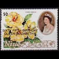 NIUE 1991 - Scott# 595 Flowers Opt. Set of 1 NH