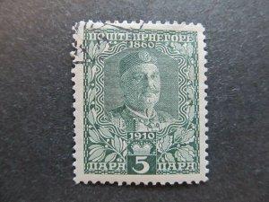 A4P47F82 Montenegro 1910 5pa used
